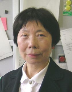 Akiko Kobayashi -  Japanese chemist who designed and created the first molecular metal in the world